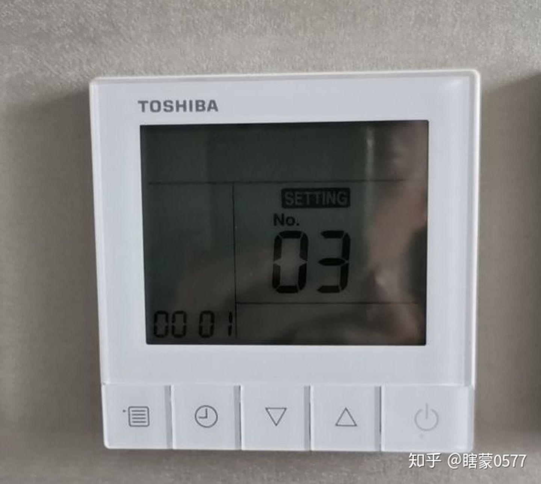 [测评]Aqara绿米VRF多联机空调温控器空调网关安装插图6