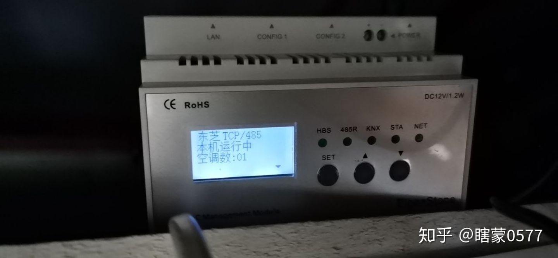 [测评]Aqara绿米VRF多联机空调温控器空调网关安装插图7