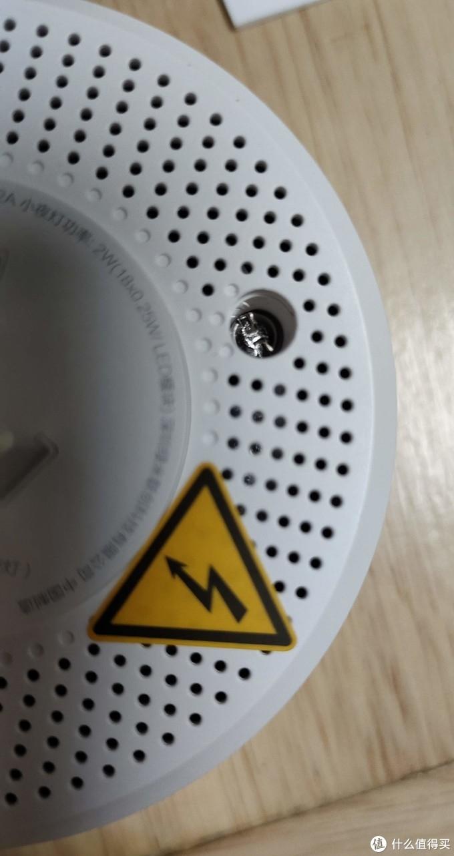 [测评]Aqara M1S 带小夜灯的蓝牙网关插图7