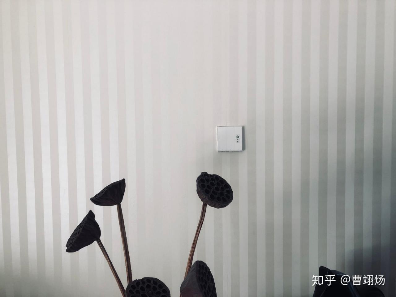 [测评]Aqara墙壁开关D1系列插图17